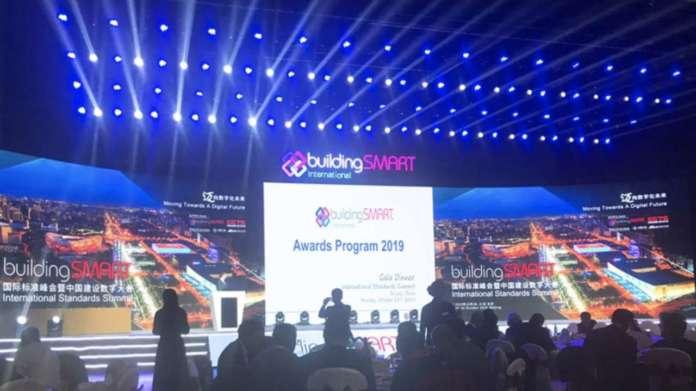buildingSMART International Awards